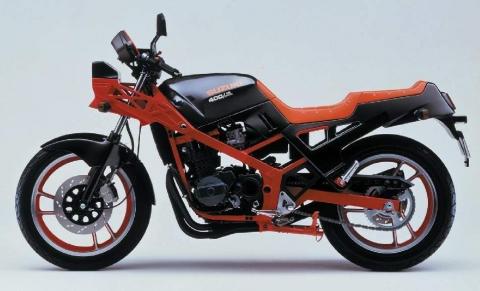 Suzuki GSX 400x 86
