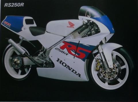 honda rs250 93