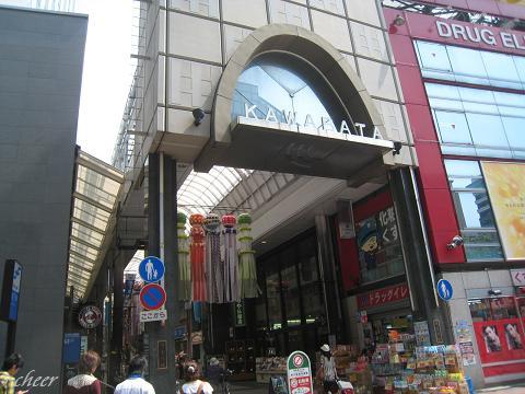2010.07~08 結婚式・翔太帰省・福岡 104(30)