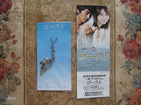 2010.07~08 結婚式・翔太帰省・福岡 106(30)