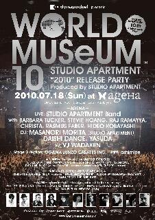 WM10_flyer小