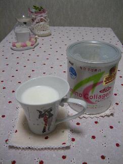 アミノミルク