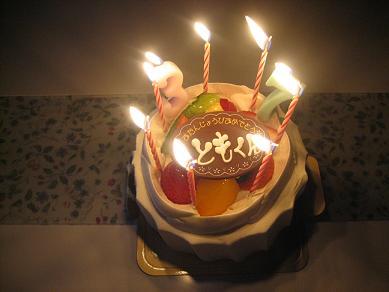 Chercy*blume-ケーキ