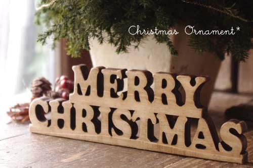 メリークリスマス文字抜きオーナメント