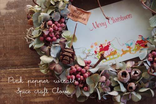 ピンクペッパーリース*クリスマス