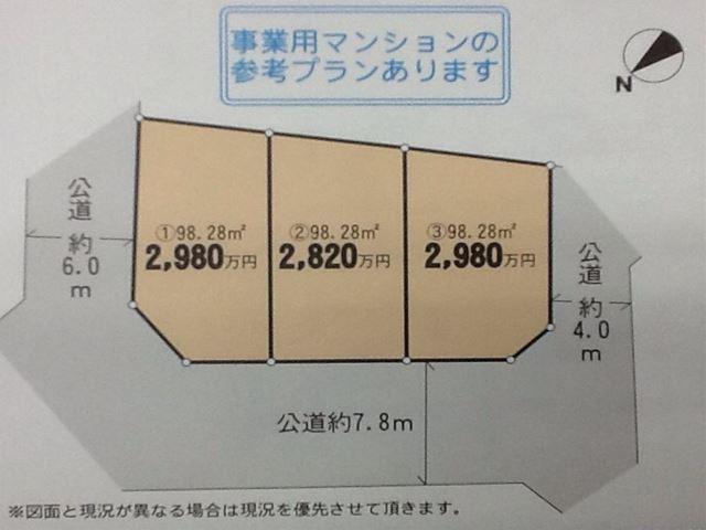 新宿 区画図_R