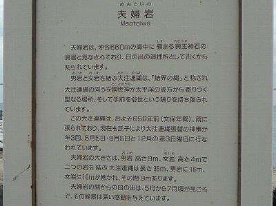 P1100613.jpg