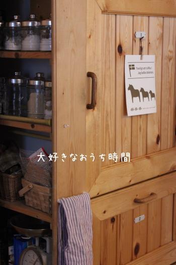冷蔵庫 2