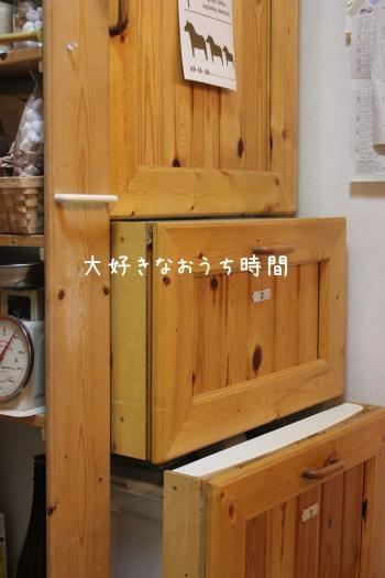 冷蔵庫 開く 縮小