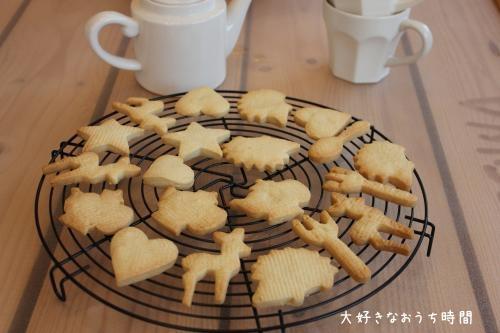 クッキー 横