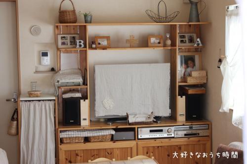 テレビ 横 縮小