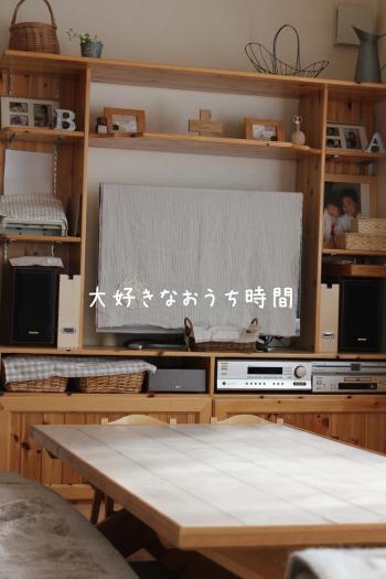 テレビ台 縦