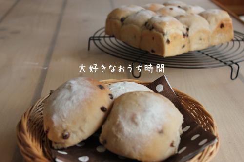 チョコチップパン 2 縮小