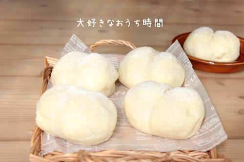 白パン 横 縮小