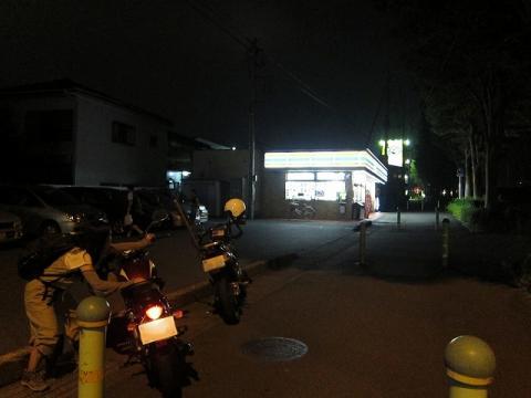 Fuji_003_20100731111437.jpg