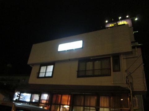 Fuji_004_20100731110147.jpg