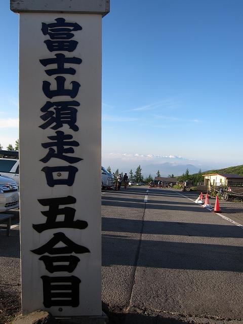 Fuji_011.jpg