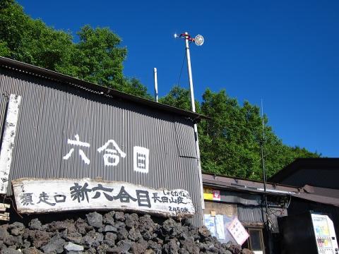 Fuji_021.jpg