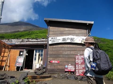 Fuji_029.jpg