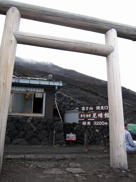 Fuji_044.jpg