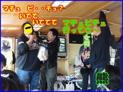 DSC00057_20120409233824.jpg