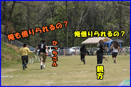 DSC_0104_20120501223034.jpg