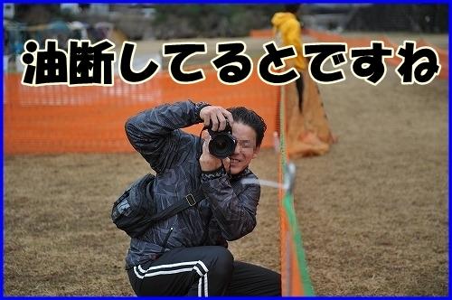 DSC_2756.jpg