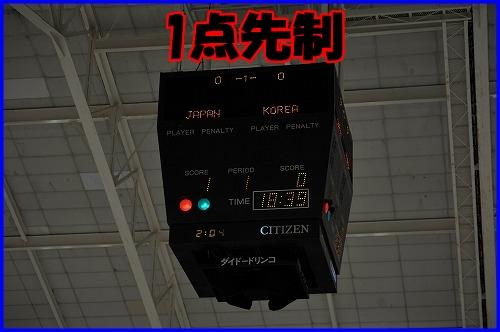 DSC_9380_20120402013854.jpg