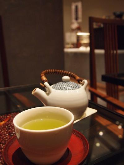 お茶(米八)