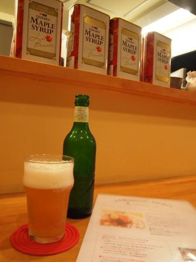 ビール(VOIVOI)