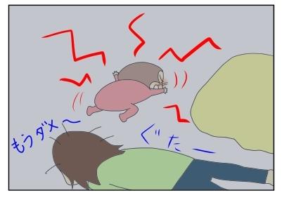 夜泣きダヨー2
