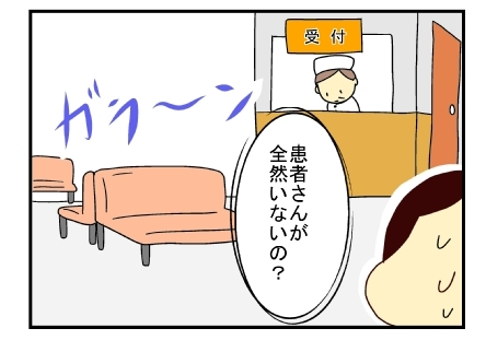 里帰り出産3