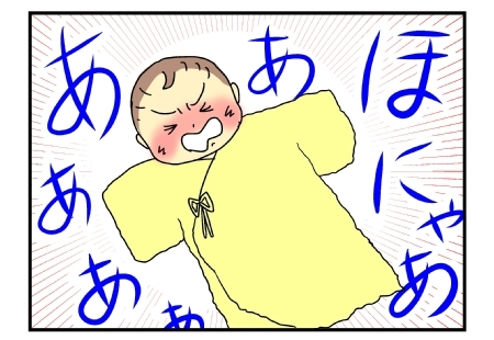 長女出産2