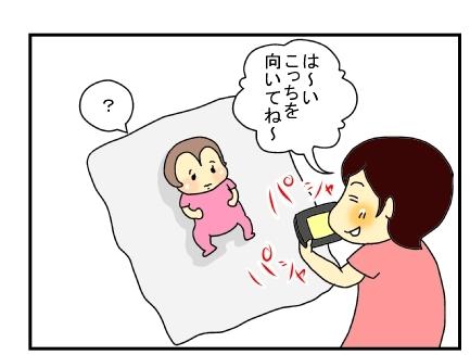 赤ちゃんの証明写真5