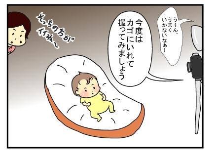 赤ちゃんの証明写真4