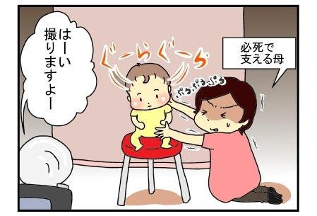 赤ちゃんの証明写真3