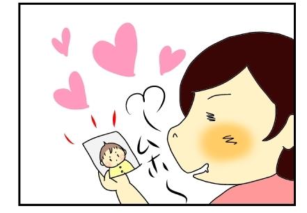 赤ちゃんの証明写真7