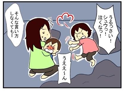 夜泣きへの反応4
