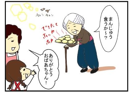 埼玉のうどん4