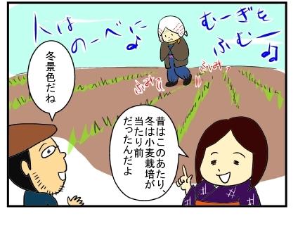 埼玉のうどん5
