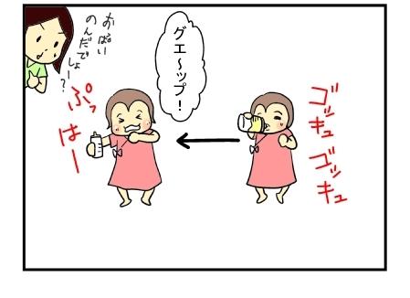 元気な子チア4