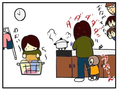 子育て主婦の再就職30
