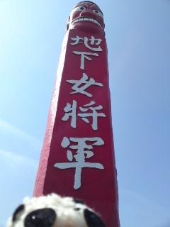 20110416 (12)