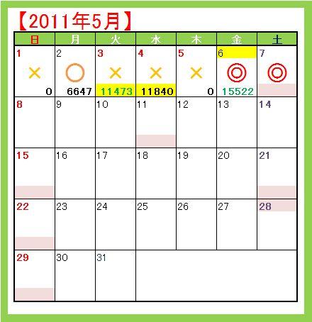 stamp2011-05_20110507082019.jpg