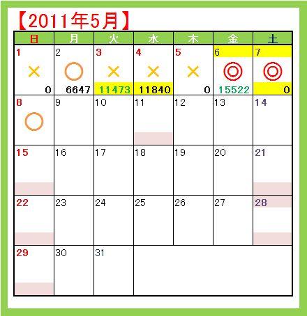 stamp2011-05_20110508113424.jpg