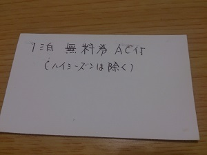 IMG_20131217_202350.jpg
