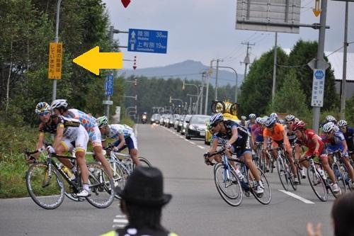 2011ツールド北海道♪8