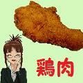 チキン店長P