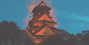 赤く燃えるイメージの大坂城