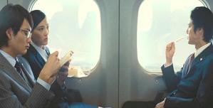アタシ、実は子供の頃に新幹線から変なものを見たの